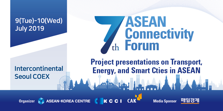 7th ASEAN Connectivity Forum